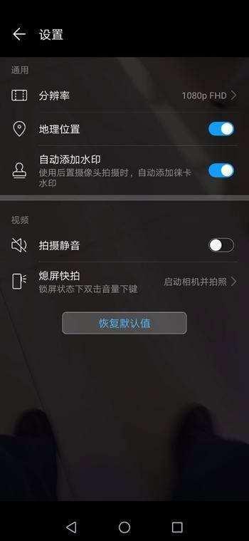 华为OS操作系统app最新版登录平台图1: