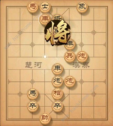 天天象棋残局挑战126期攻略 残局挑战126期步法图[视频][多图]图片1