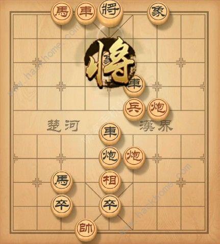天天象棋残局挑战126期攻略 残局挑战126期步法图[视频][多图]图片2