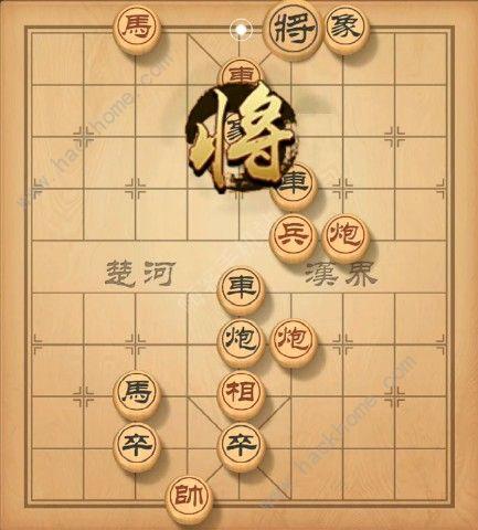天天象棋残局挑战126期攻略 残局挑战126期步法图[视频][多图]图片4