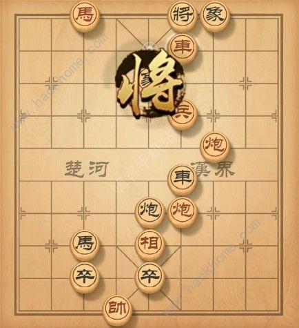 天天象棋残局挑战126期攻略 残局挑战126期步法图[视频][多图]图片6