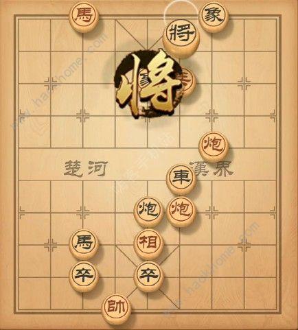 天天象棋残局挑战126期攻略 残局挑战126期步法图[视频][多图]图片7