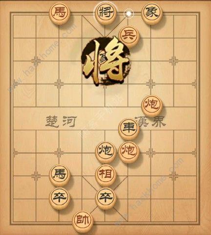 天天象棋残局挑战126期攻略 残局挑战126期步法图[视频][多图]图片8