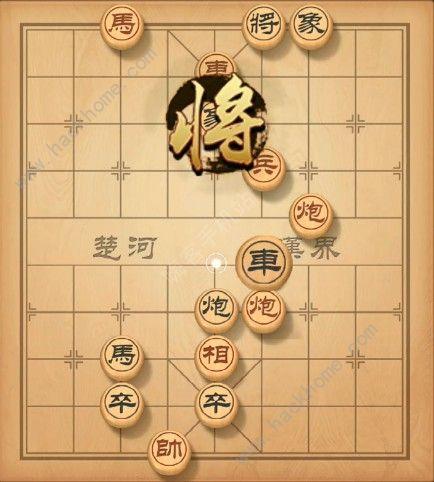 天天象棋残局挑战126期攻略 残局挑战126期步法图[视频][多图]图片5