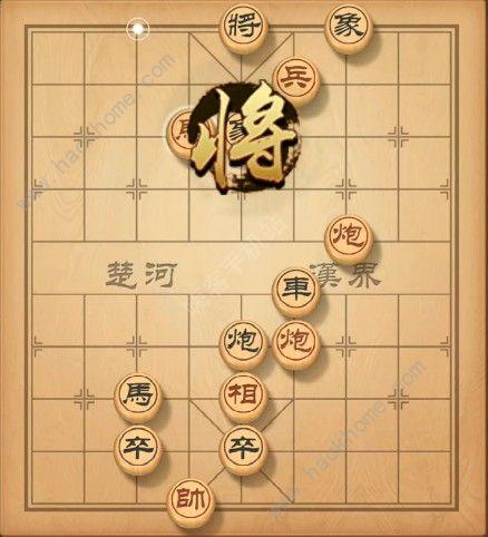 天天象棋残局挑战126期攻略 残局挑战126期步法图[视频][多图]图片9