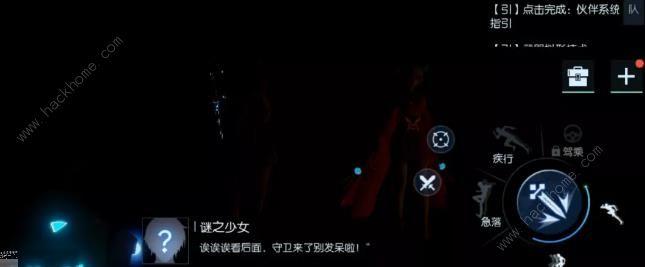 龙族幻想手游尼伯龙根攻略 尼伯龙根图文通关打法详解[视频][多图]图片7