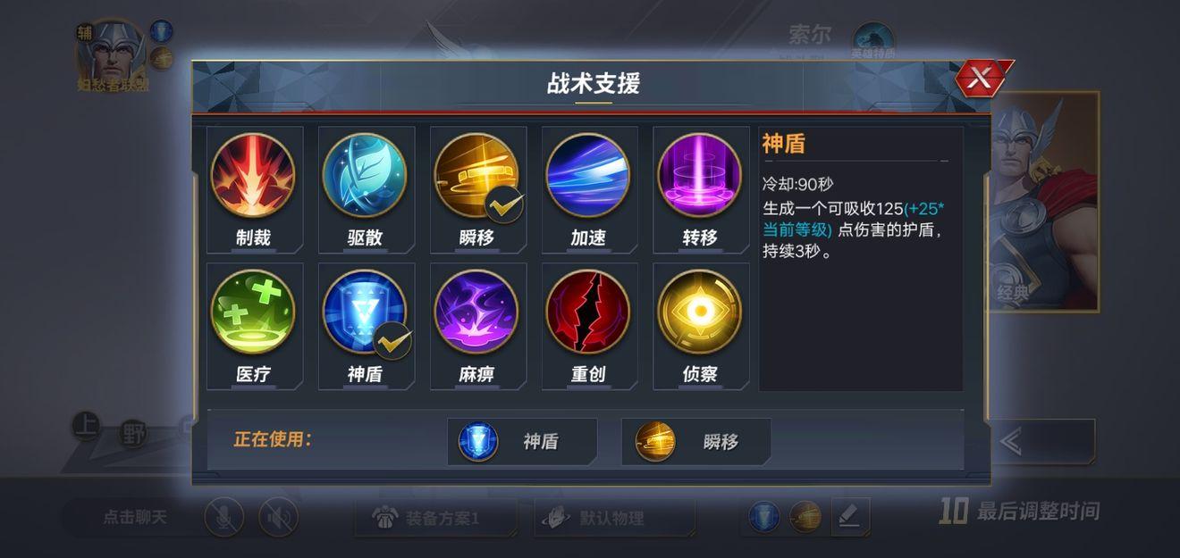 漫威超级大战5V5手游中文国服版(MARVEL Super War)图1: