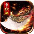 单职业剧毒手游最新官方正式版 v1.0