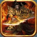 梦想英雄无双版手游官方正式版 v1.0.2