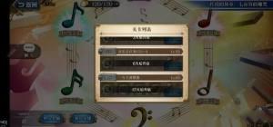 梦幻模拟战手游七音符的魔咒奖励总汇图片4