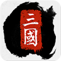 全�鹑���免�M完整破解版(Total War Three Kingdom) v1.001