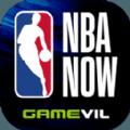 NBA NOW手游