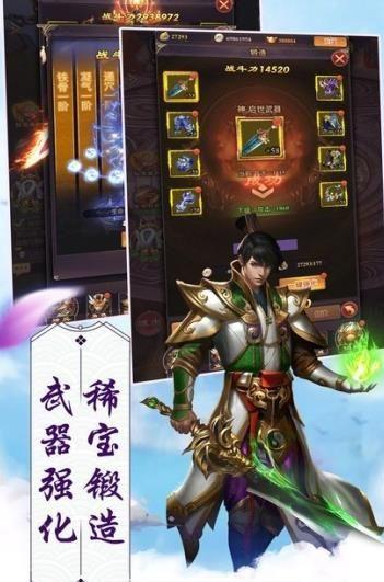 御魔伏妖手游官方测试版图2: