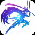 剑与轮回官方正版游戏 v2.6.2