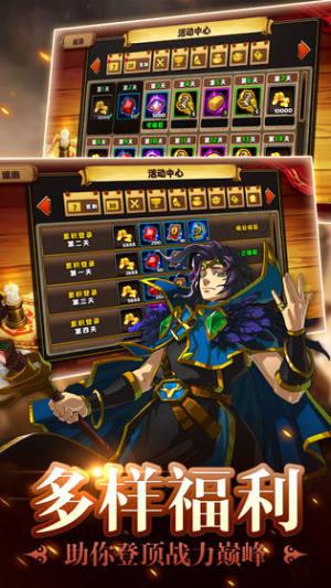皇家奇兵官方最新版游戏图片1