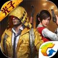 和平精英7.1最新版官网游戏下载 v1.1.16