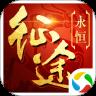 征途世界之������Q手游官方�y�版 v1.0.0.3