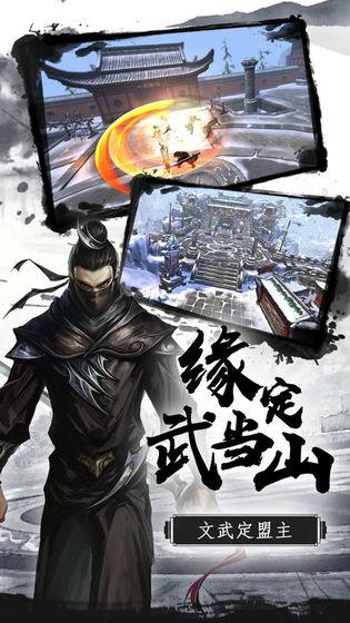浪子剑客手游官方版图1: