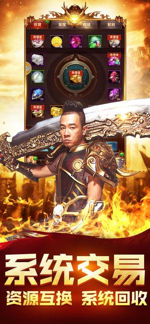 古云传奇官方网站正版游戏图3: