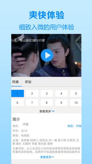 pear追剧app最新版软件图2: