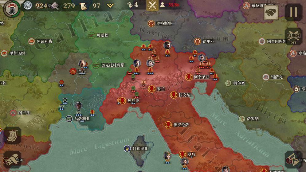 罗马大征服者远征高卢最新版下载图片1