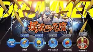 梦幻模拟战手游6月13日更新公告 摇滚的态度泽瑞达铃动之光上线图片2