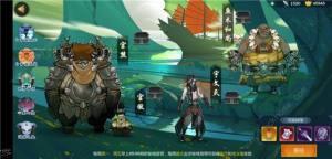 剑网3指尖江湖开局路线怎么选 新手最佳路线推荐图片3