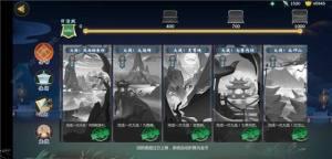 剑网3指尖江湖开局路线怎么选 新手最佳路线推荐图片6