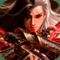 诛魔大陆官网安卓版 v1.34.1