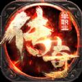 龙之传奇官方网站IOS版 v1.2.0