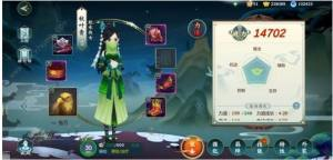 剑网3指尖江湖五行石怎么合成 五行石合成方法图片2