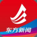 东方新闻app官方下载 v1.0.2