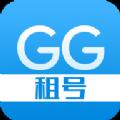 www.ggzuhao.com