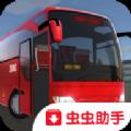公交公司模拟器无限金币内购破解版 v1.5.3