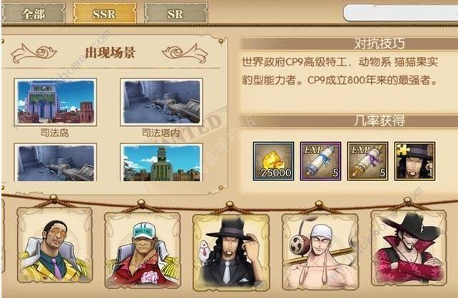 航海王燃烧意志角色经验获取大全 角色经验获取途径一览[视频][多图]图片6
