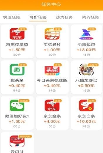 小米商店手工达人之家app软件图3: