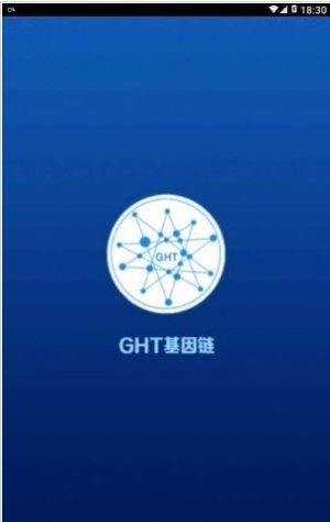 ght趣步交易平台app图1