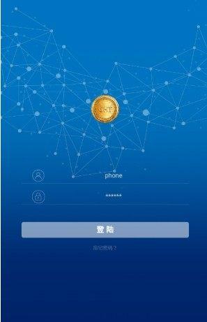 ght趣步交易平台app图2