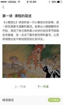 www.gxjyzb.cn图2