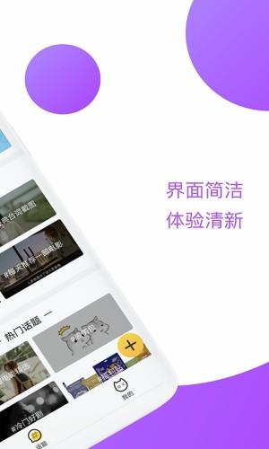 泰剧迷app图2