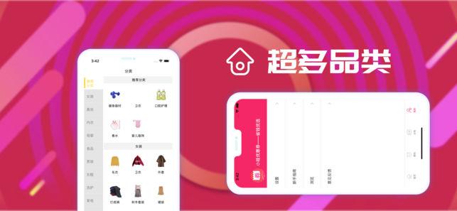 小哇优惠券app官方下载手机版图1: