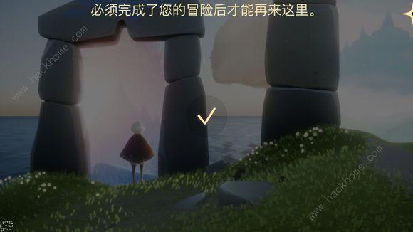 sky光遇解放被困的鳐鲲在哪? 季节任务解救一只蝠鲼位置详解[视频][多图]图片1