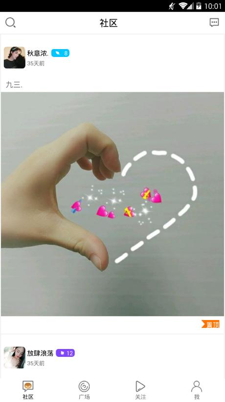 MUA梦鹿交友app官方版下载图2: