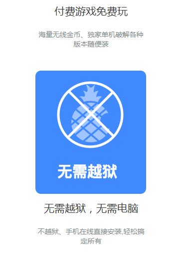 魔芋助手ios苹果版官网免费图1: