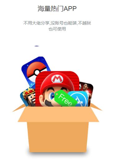 魔芋助手ios在线安装免费官网app图2:
