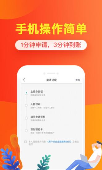 五星钱包贷款app官方版口子地址图1: