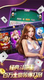 游鬼子棋牌游戏APP安卓版图1: