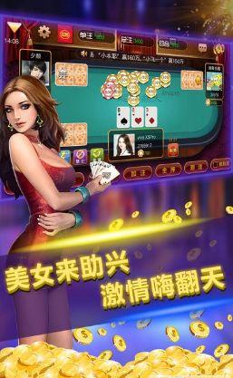 游鬼子棋牌游戏APP安卓版图3: