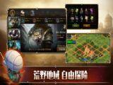 帝国征服者之帝国传说官方应用版游戏下载 2.0.2