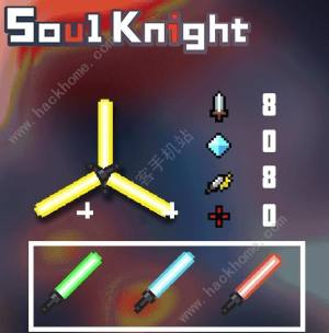 元气骑士武器合成配方大全 所有武器组合属性总汇图片1